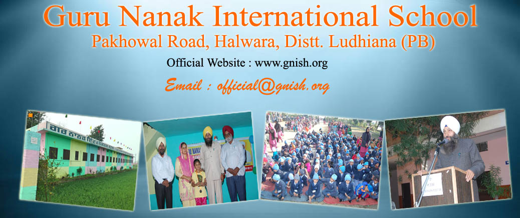 Guru Nanak International School , Halwara